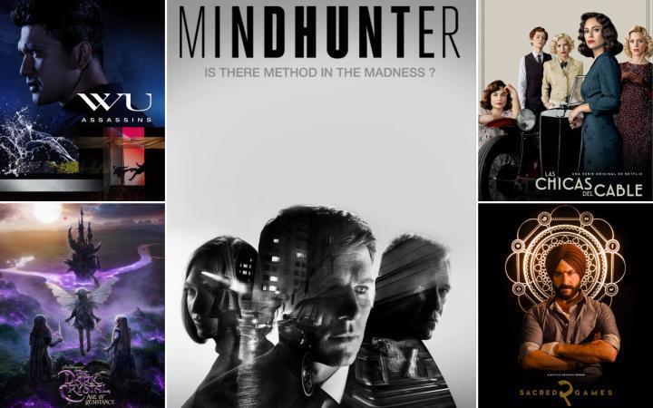 جديد Netflix في أغسطس 2019 أنبوب